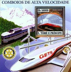 Souvenir Sheet, Speed Trains (silver), São Tomé and Príncipe,  , Railways