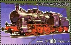 Stamp, Locomotive, Libya,  , Locomotives, Railways, Steam Traction