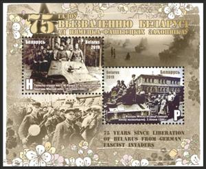 75 years since liberation of Belarus from German fascist invaders