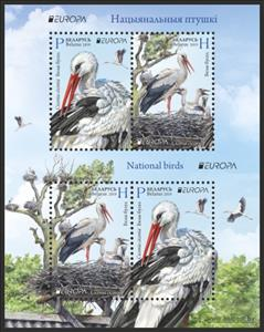EUROPA Stamps. National Birds
