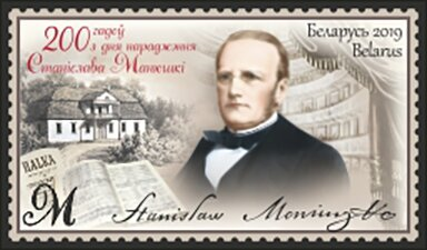 200th Birth Anniversary of Stanislaw Moniuszko, Composer