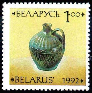 Stamp Belarus Pottery – Pot with a thin throat