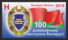100 years of State Control of Belarus