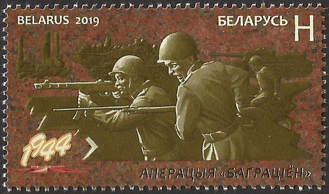 75th Anniversary of Liberation of Belarus by Soviet Forces