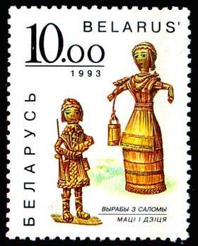 Stamp Belarus Straw ware – Mother and baby