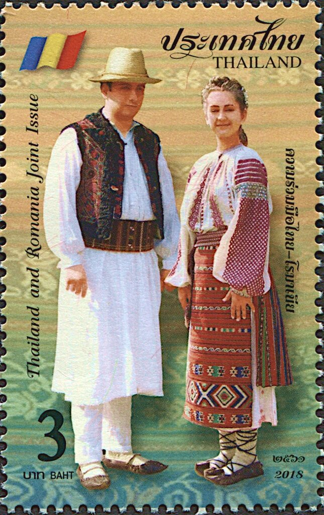 Traditional Costumes of Romania