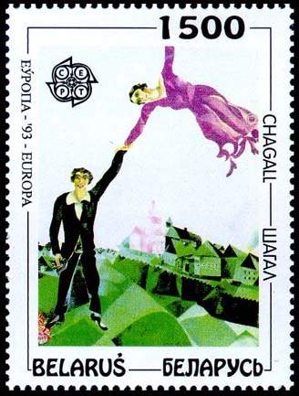 "Stamp Europa 93. Marc Chagall – ""Stroll"""