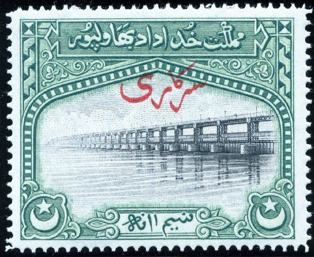 Panjard Weir, red Arabic overprint