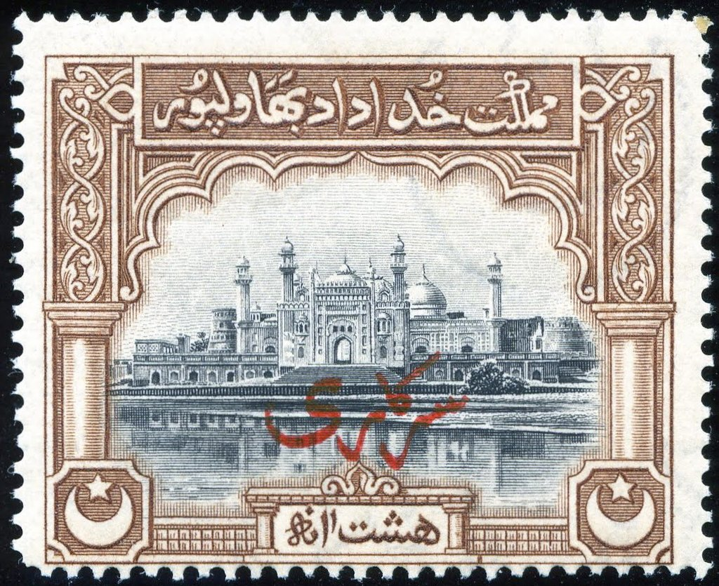 Juma Masjid Palace, red Arabic overprint