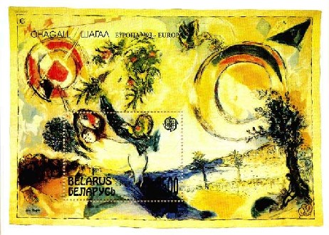 Souvenir sheet Marc Chagal