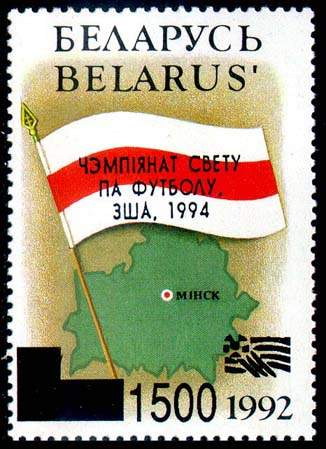 "Overprint in Belarusian on stamp No. 4 ""Football World Cup, USA, 1994"""