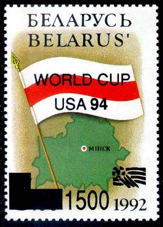 "Overprint in English on stamp No. 4 ""Football World Cup, USA, 1994"""