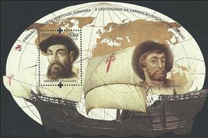 Souvenir Sheet, 500th Anniverary of First Circumnaviation of Earth, Portugal,  , Anniversaries and Jubilees, Explorers, Famous People, Joint Issues, Maps, Sailing Ships