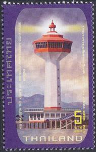 Stamp, King Bhumibol's 80th birthday lighthouse, Thailand,  , Lighthouses