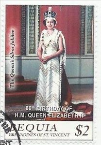 Stamp, The Queen's Silver Jubilee, Saint Vincent Grenadines,  , Royalty