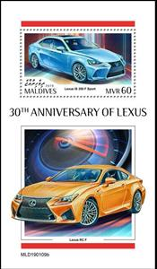 Souvenir Sheet, 30th Anniversary of Lexus, Maldives,  , Cars, Vehicles