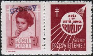 Stamp with Attached Label, Tuberculosis Control, overprinted, Poland,  , Healthcare, Tuberculosis / TBC