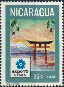 Stamp, Red Torii of the Tsukushima Shrine, Nicaragua,  , Historic Sites, Monuments, Religion