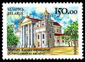 Stamp Church of Carmelites