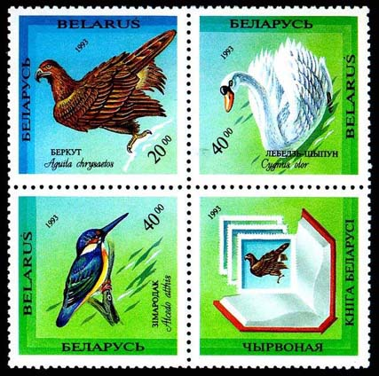 Block of 4 stamps Birds (3 stamps + 1 coupon)