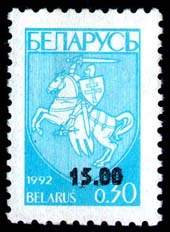 "Overprint ""15,00"" on definit. stamp 14"