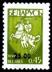 "Overprint ""25,00"" on definit. stamp 15"