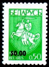 "Overprint ""50,00"" on definit. stamp 16"