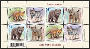 Children philately. Wild baby animals