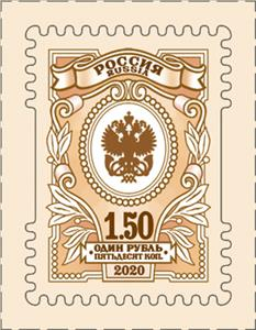 The seventh release of standard postal stamps of the Russian Federation, Eagles