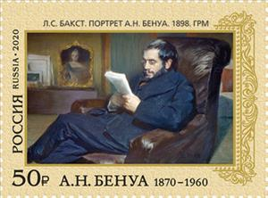 150th birth anniversary of Aleksander N. Benois, painter