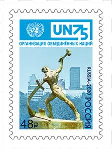 75th Anniversary of the United Nations Organization