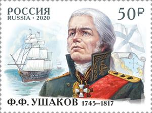 275th Birth Anniversary of Fyodor F. Ushakov, naval commander, Admiral