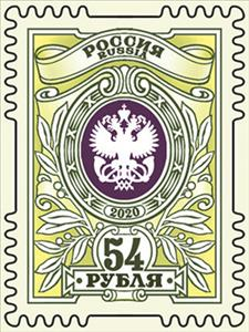 Rating stamps with face values of 23 and 54 rubles equal to current mail transmission rates