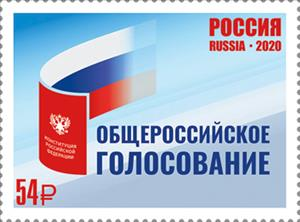 All-Russian voting on amendments to the Constitution of the Russian Federation