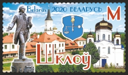 Towns of Belarus. Shklow