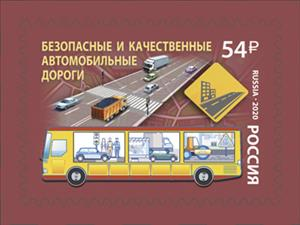 Safe and high-quality auto-roads in the National Projects of Russia series