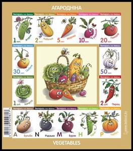Seventeenth definitive issue. Vegetables