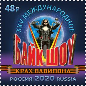 The Fall of Babylon. XXV International Bike Show in Sevastopol