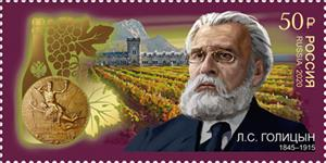 175th Birth Anniversary of Lev S. Golitsyn, the founder of winemaking in Crimea