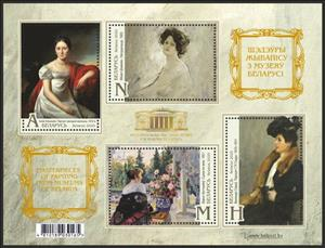 Masterpieces of painting from museums of Belarus (2020)