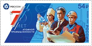 75th Anniversary of Nuclear Industry in Russia