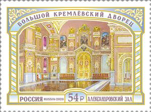 The St. Alexander Hall. The Grand Kremlin Palace series