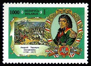Stamp Leaders of liberation uprising of 1794 - A.T.Kostjushko