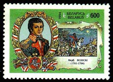 Stamp Leaders of liberation uprising of 1794 – Jakub Jasinski