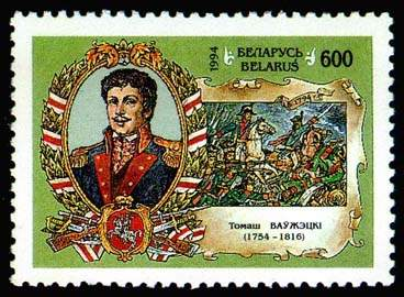 Stamp Leaders of liberation uprising of 1794 – Tomash Volzhetski