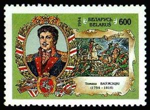 Stamp, Stamp Leaders of liberation uprising of 1794 – Tomash Volzhetski, Belarus,